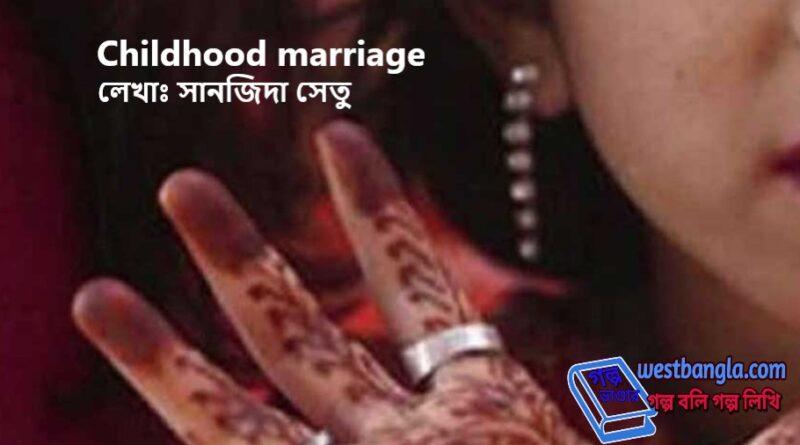 Childhood marriage