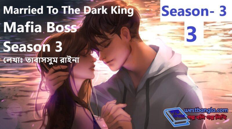 Mafia Boss- Season 3